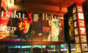 Baku International Magazine Event