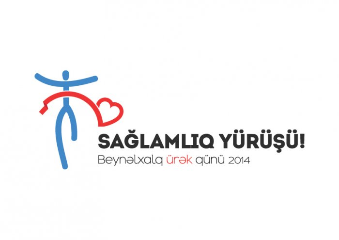 A logo for the marathon