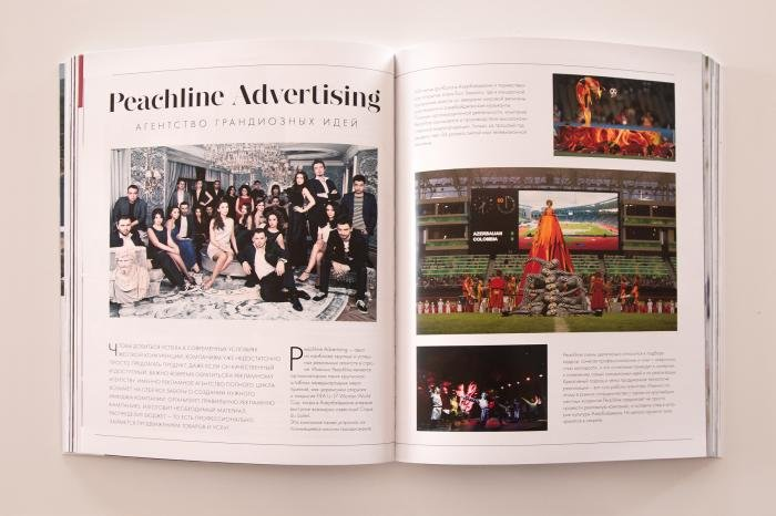 On the spread of magazine